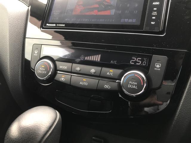 「日産」「エクストレイル」「SUV・クロカン」「香川県」の中古車26