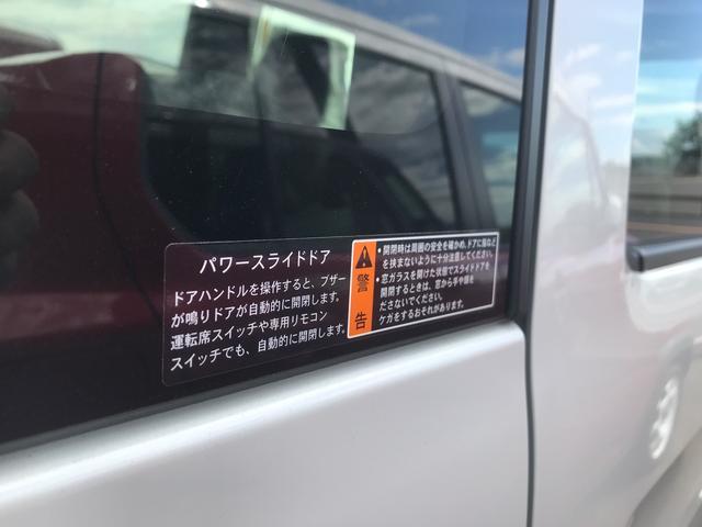 「スズキ」「スペーシアカスタム」「コンパクトカー」「香川県」の中古車10