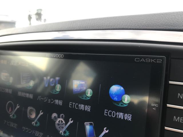 「マツダ」「CX-5」「SUV・クロカン」「香川県」の中古車42