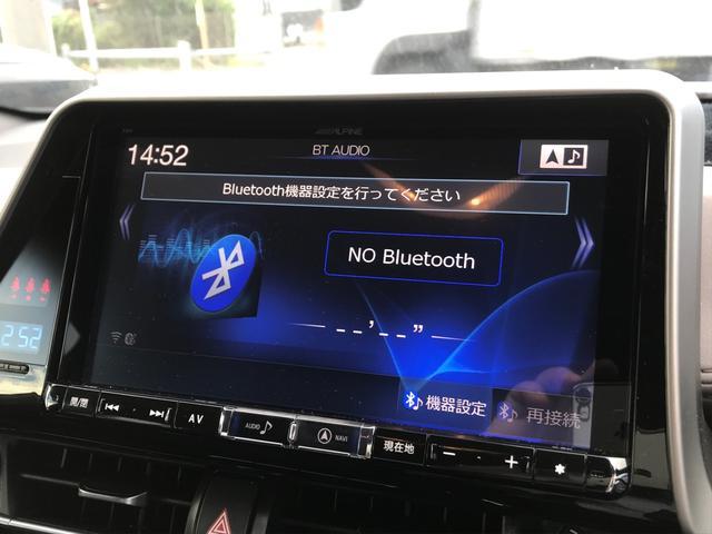 「トヨタ」「C-HR」「SUV・クロカン」「香川県」の中古車26
