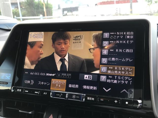 「トヨタ」「C-HR」「SUV・クロカン」「香川県」の中古車29
