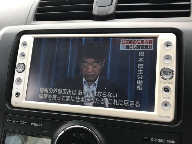 「トヨタ」「アリオン」「セダン」「香川県」の中古車23