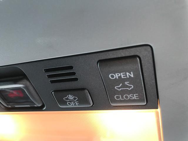 「レクサス」「LS」「セダン」「香川県」の中古車25