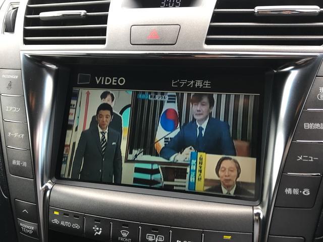 「レクサス」「LS」「セダン」「香川県」の中古車30