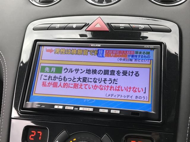 「プジョー」「プジョー RCZ」「クーペ」「香川県」の中古車22