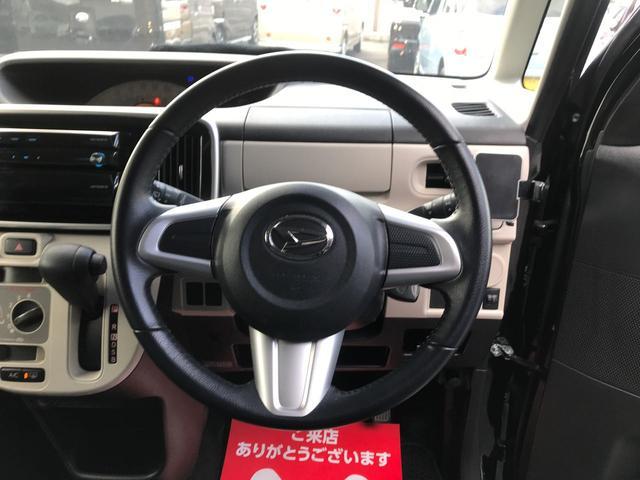 「ダイハツ」「ムーヴキャンバス」「コンパクトカー」「香川県」の中古車20