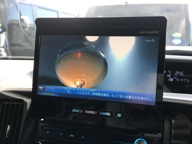 「ダイハツ」「ムーヴキャンバス」「コンパクトカー」「香川県」の中古車24