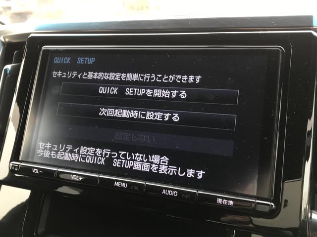 「トヨタ」「ヴェルファイア」「ミニバン・ワンボックス」「香川県」の中古車26