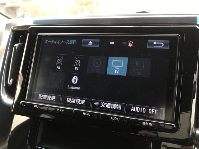 「トヨタ」「ヴェルファイア」「ミニバン・ワンボックス」「香川県」の中古車28