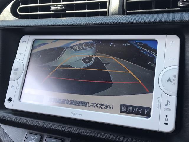 「トヨタ」「アクア」「コンパクトカー」「香川県」の中古車20