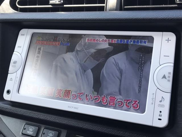 「トヨタ」「アクア」「コンパクトカー」「香川県」の中古車21