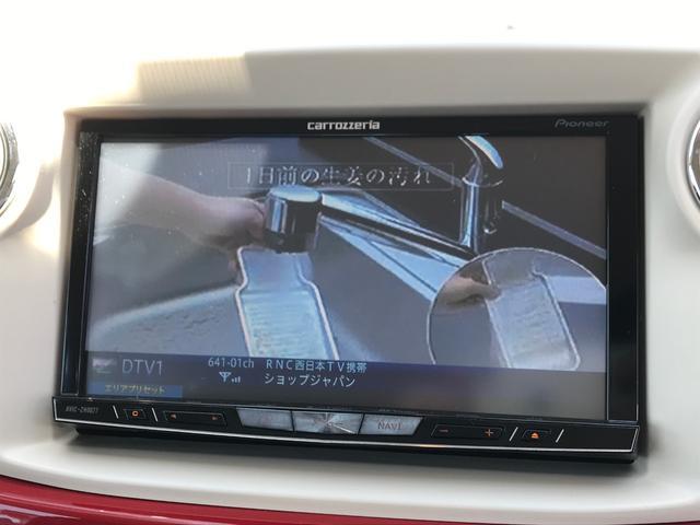 「フィアット」「500(チンクエチェント)」「コンパクトカー」「香川県」の中古車28