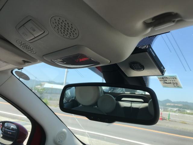 「フィアット」「500(チンクエチェント)」「コンパクトカー」「香川県」の中古車43