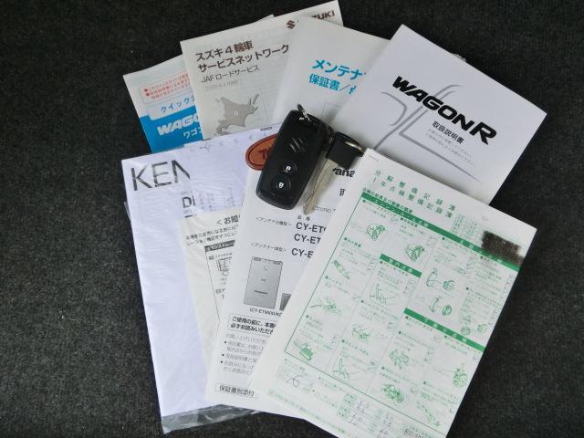 車両取説・メンテナンスノート・記録簿・スマートキー有ります!