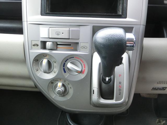 「ホンダ」「ゼスト」「コンパクトカー」「香川県」の中古車11