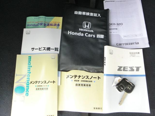 「ホンダ」「ゼスト」「コンパクトカー」「香川県」の中古車20