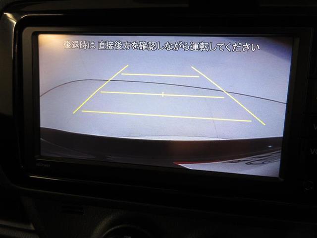 1.3F LEDエディション ワンセグ メモリーナビ ミュージックプレイヤー接続可 バックカメラ 衝突被害軽減システム ETC LEDヘッドランプ 記録簿 アイドリングストップ(11枚目)