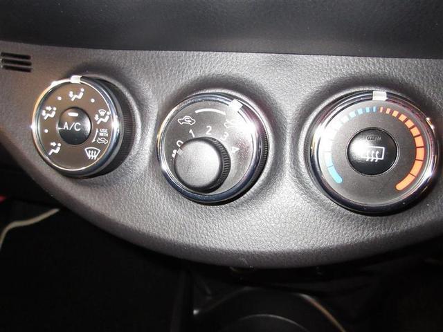 1.3F LEDエディション ワンセグ メモリーナビ ミュージックプレイヤー接続可 バックカメラ 衝突被害軽減システム ETC LEDヘッドランプ 記録簿 アイドリングストップ(12枚目)
