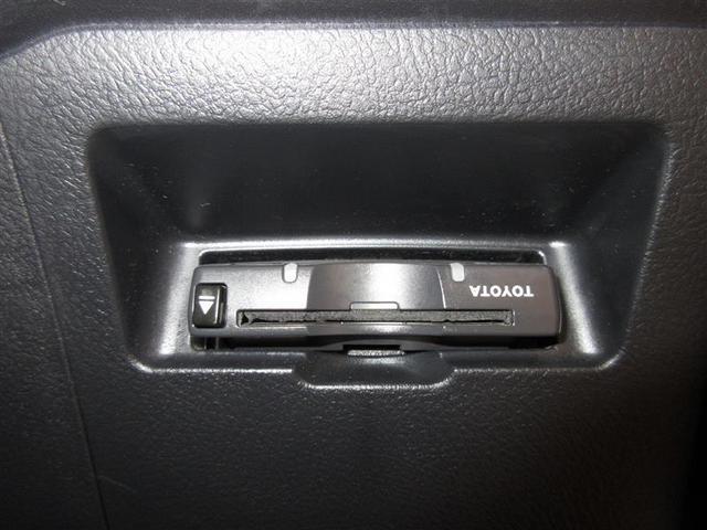 1.3F LEDエディション ワンセグ メモリーナビ ミュージックプレイヤー接続可 バックカメラ 衝突被害軽減システム ETC LEDヘッドランプ 記録簿 アイドリングストップ(13枚目)