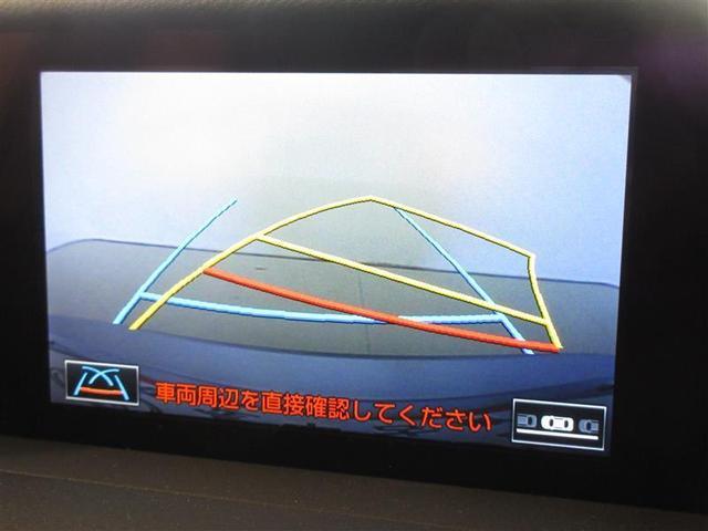 IS300h バージョンL 革シート フルセグ メモリーナビ DVD再生 ミュージックプレイヤー接続可 バックカメラ ETC LEDヘッドランプ 記録簿(9枚目)