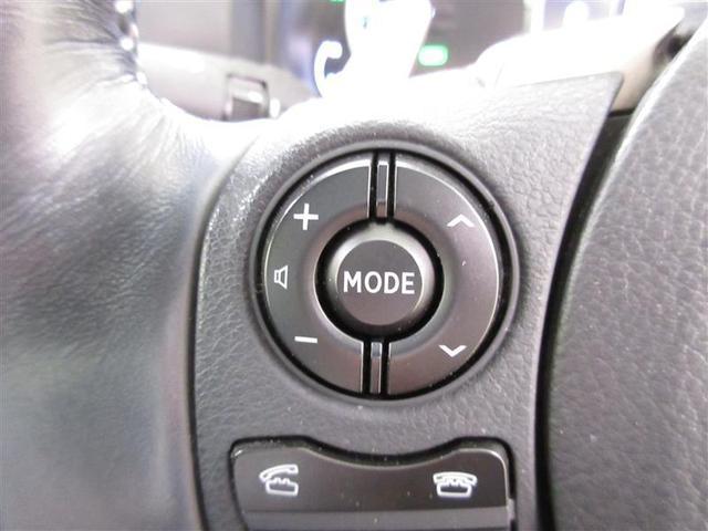 IS300h バージョンL 革シート フルセグ メモリーナビ DVD再生 ミュージックプレイヤー接続可 バックカメラ ETC LEDヘッドランプ 記録簿(10枚目)