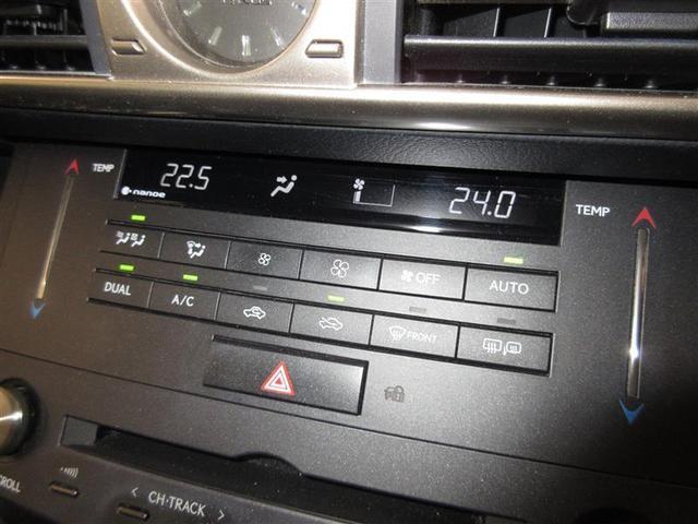 IS300h バージョンL 革シート フルセグ メモリーナビ DVD再生 ミュージックプレイヤー接続可 バックカメラ ETC LEDヘッドランプ 記録簿(14枚目)