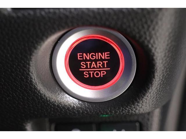 ワンプッシュでエンジンの始動が出来ます
