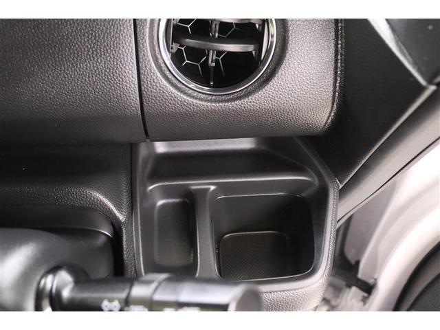運転席カップホルダー装備!