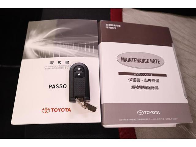 モーダ S フルセグ メモリーナビ DVD再生 バックカメラ 衝突被害軽減システム ETC ドラレコ LEDヘッドランプ ワンオーナー 記録簿 アイドリングストップ(26枚目)