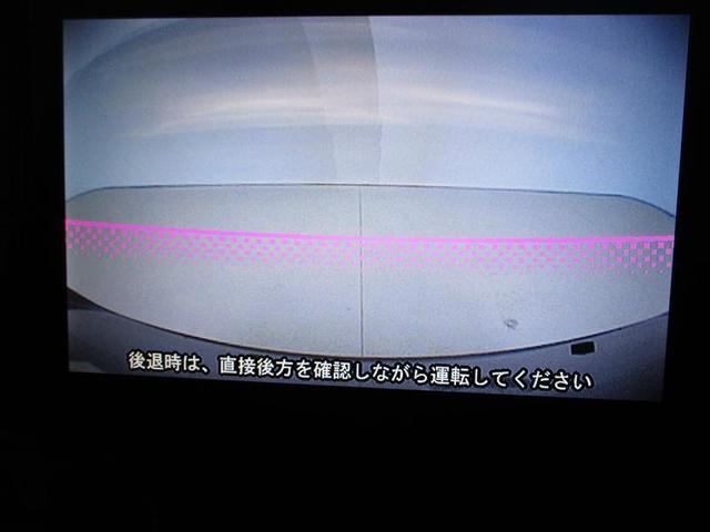 G SA 両側パワースライドドア フルセグTV メモリーナビ(10枚目)