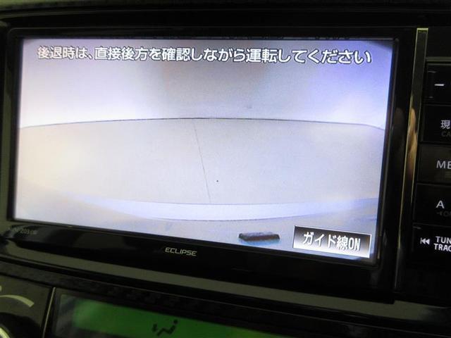 ハイブリッドG エアロツアラー HIDヘッドランプ ETC(10枚目)
