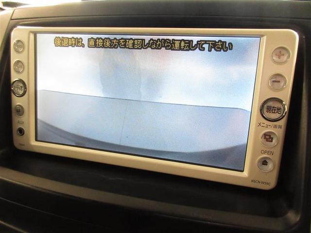 ZS 煌 HIDヘッドランプ バックモニター メモリーナビ(10枚目)