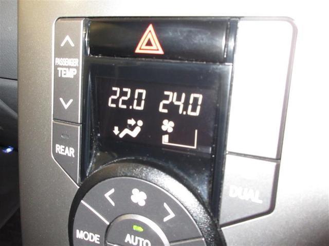 ZS 煌 HIDヘッドランプ バックモニター メモリーナビ(13枚目)