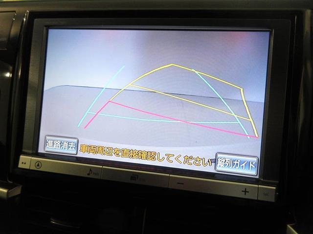 アエラス HDDナビ フルセグ イモビライザー 後席モニター(10枚目)