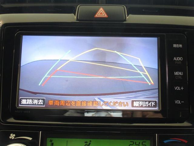 「トヨタ」「カローラフィールダー」「ステーションワゴン」「香川県」の中古車8