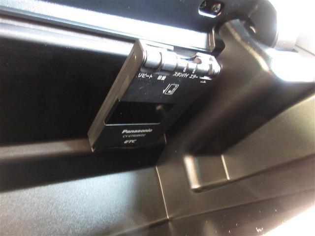 「トヨタ」「カローラフィールダー」「ステーションワゴン」「香川県」の中古車13