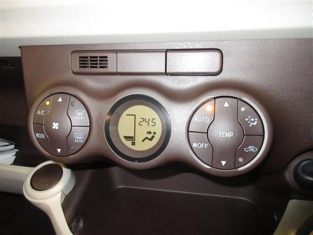 「トヨタ」「パッソ」「コンパクトカー」「香川県」の中古車8