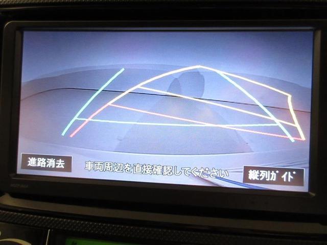 「トヨタ」「カローラアクシオ」「セダン」「香川県」の中古車9