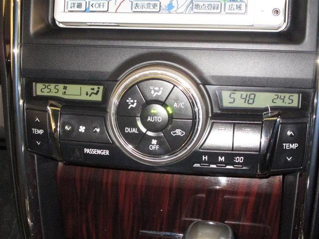 「トヨタ」「マークX」「セダン」「香川県」の中古車8