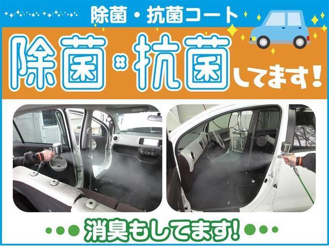 「トヨタ」「プリウスα」「ミニバン・ワンボックス」「香川県」の中古車2