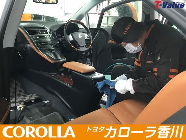 「トヨタ」「プリウスα」「ミニバン・ワンボックス」「香川県」の中古車24