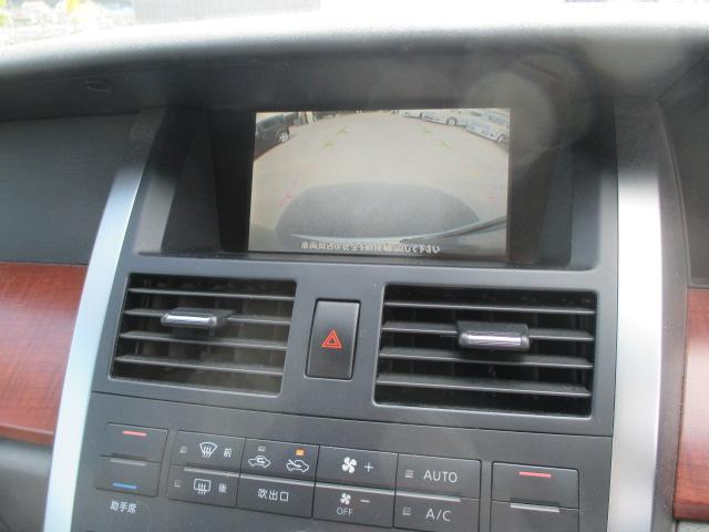 230JM フルセグTV バックカメラ DVD再生(12枚目)