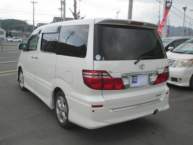 「トヨタ」「アルファード」「ミニバン・ワンボックス」「香川県」の中古車4