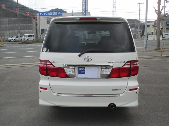 「トヨタ」「アルファード」「ミニバン・ワンボックス」「香川県」の中古車5