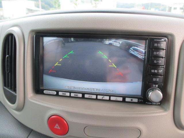 15X Vセレクション 純正HDDナビ フルセグTV Bluetoothオーディオ バックカメラ DVD再生 ラウンジブラウンインテリア 木目調インストフィニッシャ オートライト オートエアコン ビルトインETC(11枚目)