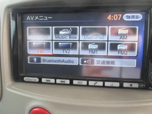 15X Vセレクション 純正HDDナビ フルセグTV Bluetoothオーディオ バックカメラ DVD再生 ラウンジブラウンインテリア 木目調インストフィニッシャ オートライト オートエアコン ビルトインETC(12枚目)
