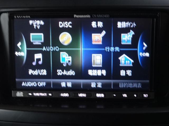 トヨタ ノア YY  ソーラーパネル FFヒーター