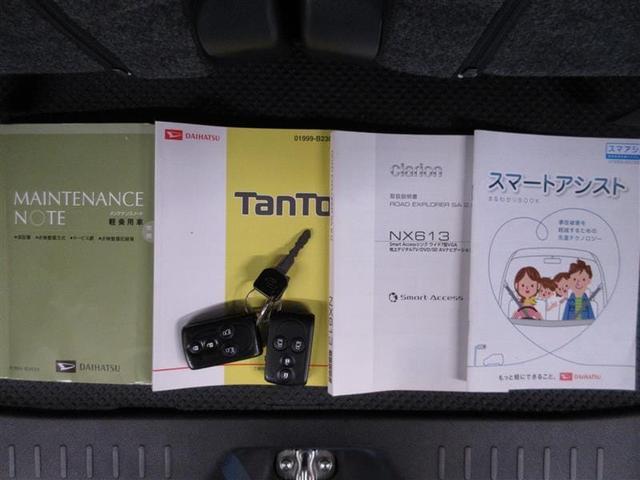 「ダイハツ」「タント」「コンパクトカー」「香川県」の中古車19
