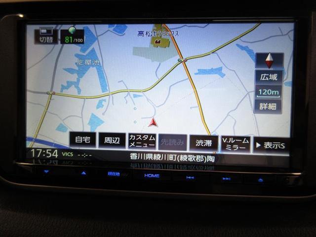 カスタム RS ハイパーSAIII フルセグ メモリーナビ DVD再生 ミュージックプレイヤー接続可 バックカメラ 衝突被害軽減システム LEDヘッドランプ 記録簿 アイドリングストップ(11枚目)
