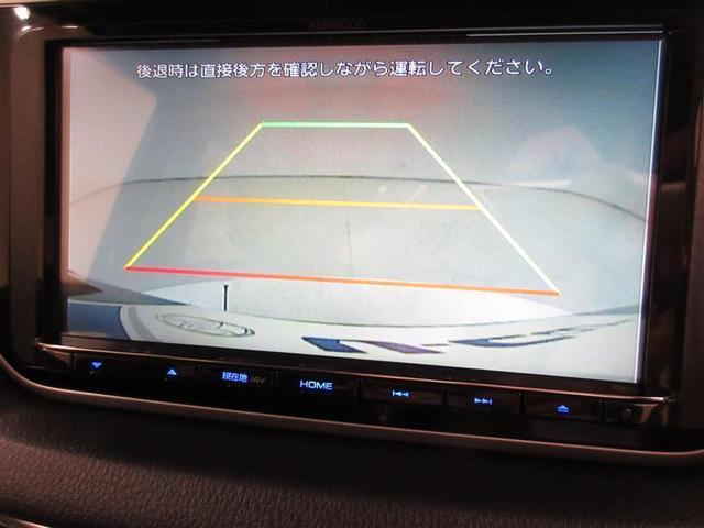 カスタム RS ハイパーSAIII フルセグ メモリーナビ DVD再生 ミュージックプレイヤー接続可 バックカメラ 衝突被害軽減システム LEDヘッドランプ 記録簿 アイドリングストップ(12枚目)